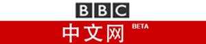 bbccn
