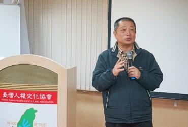 20150127福氣的臺灣人聚會邀請新文化協會執行長陳彥斌演講選戰與民調的遊戲