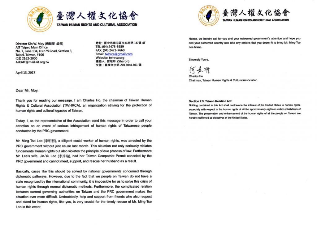 A letter to AIT_r1-p1&p2